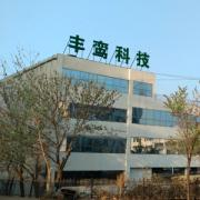 Qingdao Funglan Environmental Protection & Technology Co., Ltd.