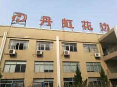 Hangzhou Danhong Embroidery Co., Ltd.