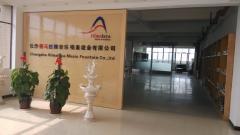Changsha Himalaya Music Fountain Equipment Corporation Limited