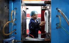 Guangzhou Rodman Plastics Co., Ltd.
