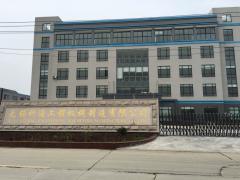 Wuxi Ketong Engineering Machinery Manufacture Co., Ltd.