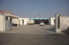 Qingdao Haochen Packing Co., Ltd.