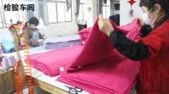 Huitai Textile Co., Ltd.