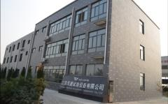 Jiangsu Tianyuan Experiment Equipment Co., Ltd.