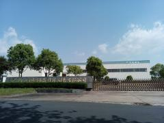 Hangzhou Baosheng Metal Material Co., Ltd.