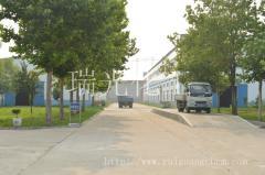 Weifang Ruiguang Chemical Co., Ltd.