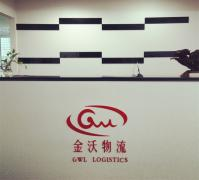 Grandworld Logistics Co., Ltd.