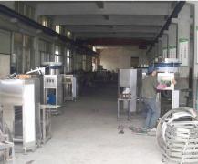 Fuzhou Smartell Technology Co., Ltd.