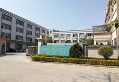 Dongguan Shenglong Electronics Technology Co., Ltd.