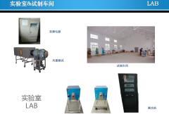 Changzhou Kangbao Electromotor Co., Ltd.