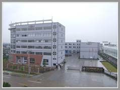Ningbo Yaohui Plastic Co., Ltd.