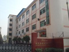 Dongguan Athena Apparel Limited