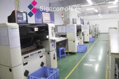 Shenzhen Signcomplex Science & Technology Co., Limited