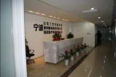 Ningbo Seko Electronic Co., Ltd.