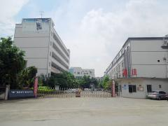 Dongguan Weijia Electronics Co., Ltd.