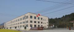 Hangzhou Hengbang Industrial Co., Ltd.