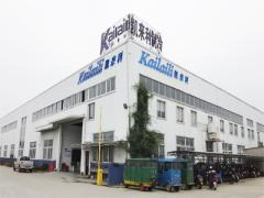 Zhejiang Kailaili Refrigeration Equipment Co., Ltd.
