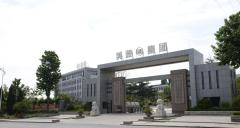 Shandong Meiling Chemical Equipment Co., Ltd.