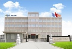 Zhejiang Cen New Energy Technology Co., Ltd.