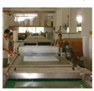 Xiamen Blessing Glass Whiteboard Manufacturing Co., Ltd.