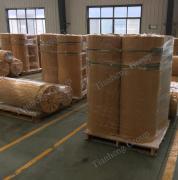 Qingdao Woqi International Trade Co., Ltd.