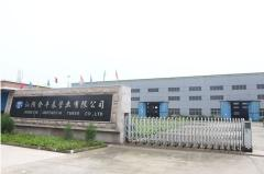 Jiangyin Jinfengtai Tubes Co., Ltd.