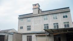 Wenling Ruiyuan Pump Manufactory