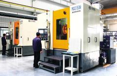 Hangzhou Perpetual Machinery & Equipment Co., Ltd.