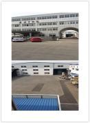 Changshu Fangshen Weaving Co., Ltd.