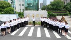 Zhejiang Xiunan Leisure Products Co., Ltd.