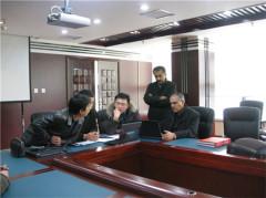 Zhengzhou Jinshui Industry and Commerce Co., Ltd.
