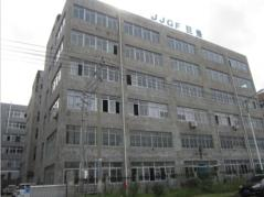 Wenzhou Jujing Pipe & Valve Fittings Co., Ltd.