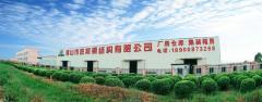 Foshan Shengbang Steel Structure Co., Ltd.
