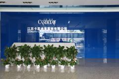Jiangsu Casdilly Dress Co., Ltd.