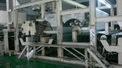 Zhenjiang Nacre Co., Ltd.