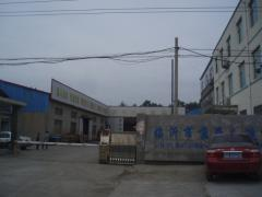 LINYI YARUN IMP & EXP CO., LTD.