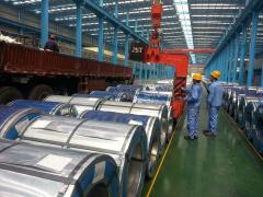 Qingdao Quanlong Metal Materials Co., Ltd.