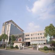 Haining Xinyi Import&Export Co., Ltd.