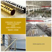 Foshan Egoee Stainless Steel Products Limited