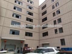 Jinhua Kuheng Knitting Co., Ltd.
