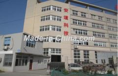 Zhejiang Andao Science and Technology Co., Ltd.
