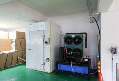 Ningbo Sealand Refrigeration Technology Co., Ltd.