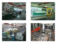 Rallar Technology Co., Ltd.
