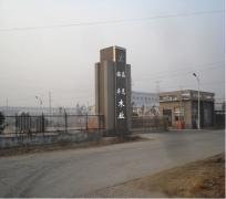 Shuyang Jinfeng Wooden Factory