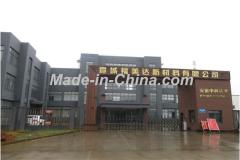 Xuancheng Fumeida New Materials Co., Ltd.