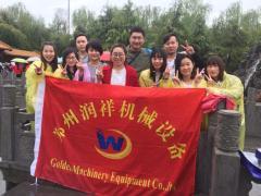Golden Machinery Equipment Co., Ltd.