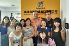 Zhuhai City Deyuan Import & Export Co., Ltd.