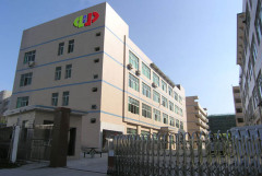 Shenzhen Powerful Photoelectron Co., Ltd.