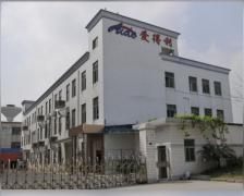 Shenzhen Aidely Electromechanical Co., Ltd.