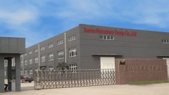 Qingdao Sunrise Biotechnology Co., Ltd.